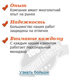 Рязань заказать курсовую тоэ курсовые дипломные работы на заказ киев